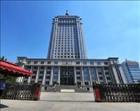 济南中级人民法院伟德国际平台官网首页