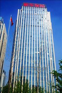 新华保险亚博手机网页版