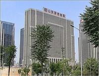 山东省国有资产投资控股有限公司