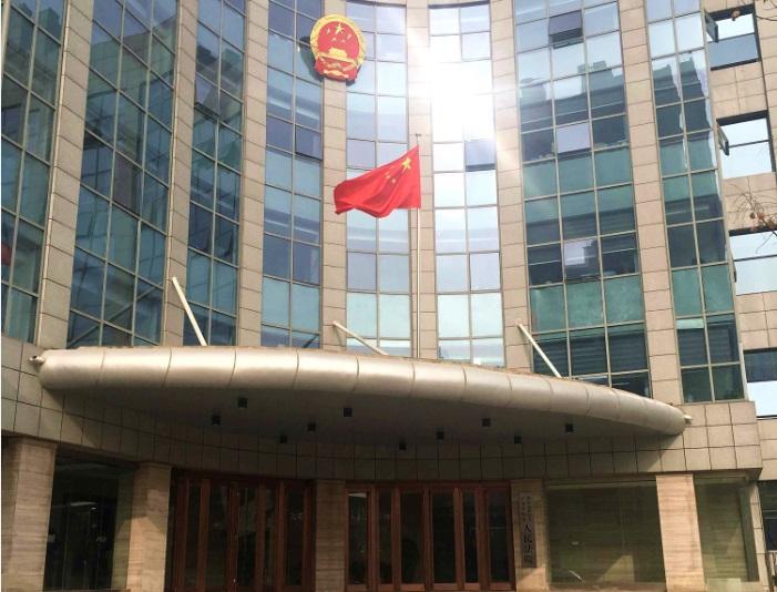 高新区人民法院亚博手机网页版