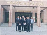 党小组参加中国共产党山东省党史陈列馆